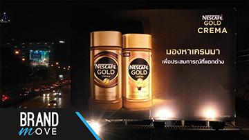 Brandmove | Nescafe Gold Crema