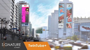 Plan B Media l Digital l Signature Screen l Twin Tube+