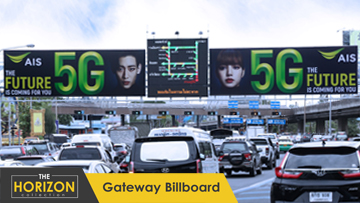 Plan B Media l The Horizon Collection l Gateway Billboard
