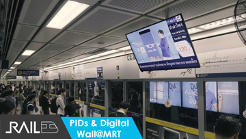 Plan B media l  PIDs&Digital Wall@MRT